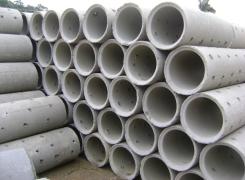 O que são tubos de concreto?